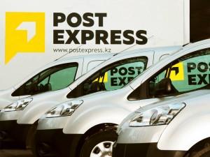 Post Express, брендированные курьерские машины