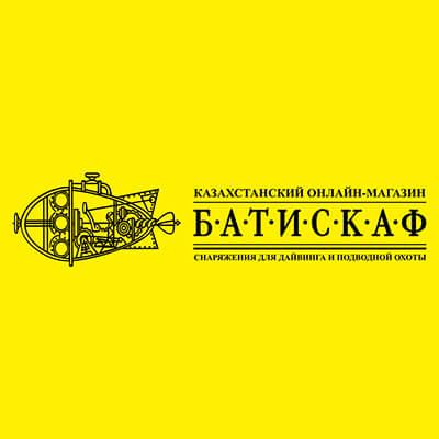 Батискаф, логотип компании