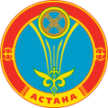 Астана, герб города