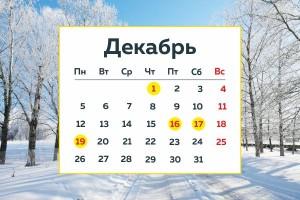 grafik-december