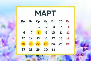 grafik-mart